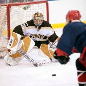 UWHockey